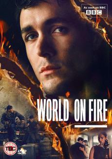 Աշխարհը կրակի մեջ